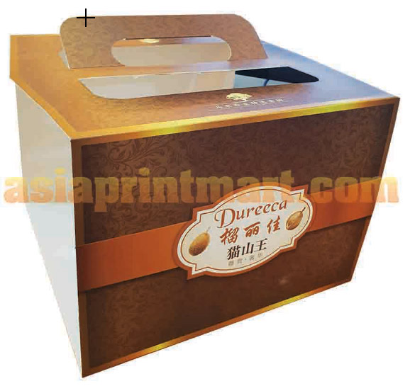 box factory malaysia,printing shop in kl, packaging design box, printing services in kl, box packaging, print box, packaging shop
